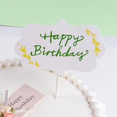Birthday Cake Topper Happy White